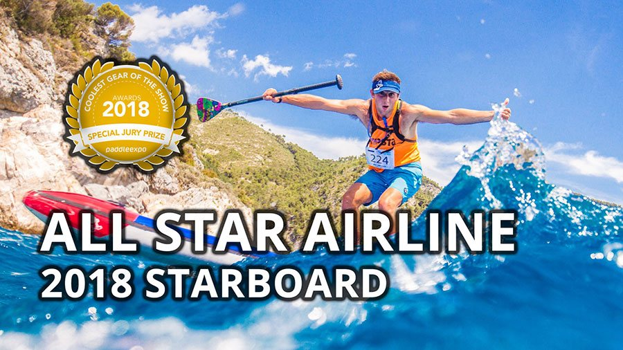 starboard all star inflatable racing paddle board